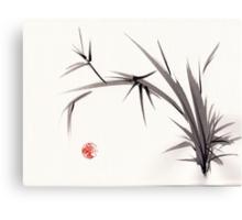 """""""Horizon""""  original ink and wash bamboo sumi-e painting Canvas Print"""