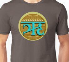 Devanagari 'Rhu' Unisex T-Shirt