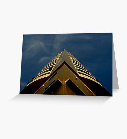Looking Up 1 Greeting Card