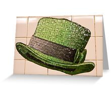 St. Patrick's Day Topper Greeting Card