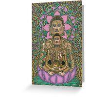 Ascetic Buddha, Ink & Pencil Greeting Card