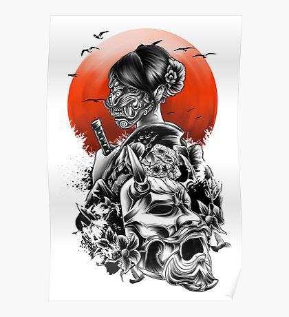The day of sakura Poster