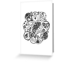 Hearts Within Hearts Aussie Tangle  (See Description Notes for Colour Options) Greeting Card