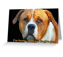 Boxer Dog Card Greeting Card