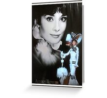 Audrey Hepburn ~ My Fair Lady Greeting Card