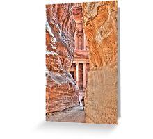 Petra, Jordan - World Wonders Greeting Card