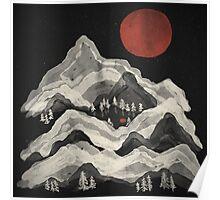 Moon Lake... Poster