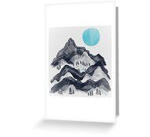 The Sun in Moon Lake... Greeting Card