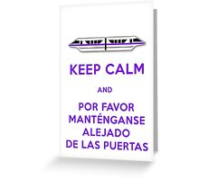 Monorail- Keep Calm (Purple) Greeting Card