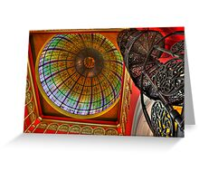 The Dome - Queen Victoria Building - SYDNEY Greeting Card