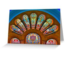 Queen Victoria Building - SYDNEY Greeting Card