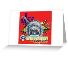 JW Gyrosphere w Jimmy  Greeting Card