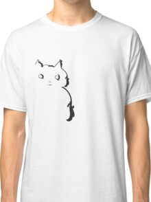 This cat doesn't trust anybody Classic T-Shirt