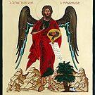 John the Baptist by stepanka
