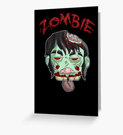 zombie music(less) print... Greeting Card