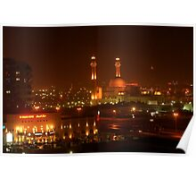 Bahrain - Grand Mosque Poster