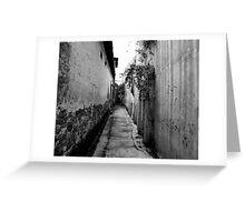 Narrow Passage Greeting Card
