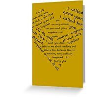 Quotes of the Heart - Amy/Rory (Black) Greeting Card