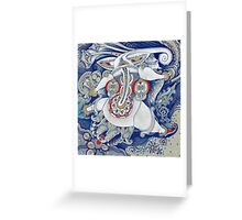 Flying Elephant Greeting Card