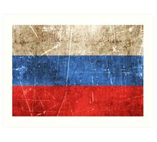 Vintage Aged and Scratched Russian Flag Art Print