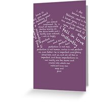 Quotes of the Heart - Cecilos (White) Greeting Card