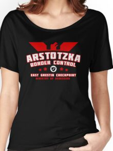 Papers Please - Arstotzka Border Control Women's Relaxed Fit T-Shirt