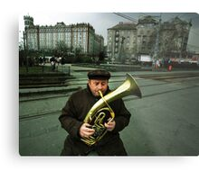The Moscow Square Metal Print