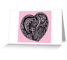 Valentine Heart 7 Aussie Tangle - Choose Own Background Colour - see Description Note.  Greeting Card
