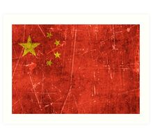 Vintage Aged and Scratched Chinese Flag Art Print