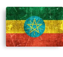 Vintage Aged and Scratched Ethiopian Flag Canvas Print