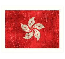 Vintage Aged and Scratched Hong Kong Flag Art Print