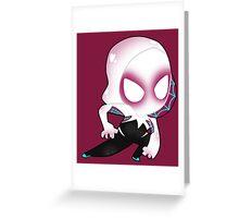 Marvel || SpiderGwen Greeting Card
