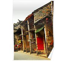 Xingping Street Poster