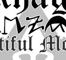 Rhage - [ the Black Dagger Brotherhood ] Sticker