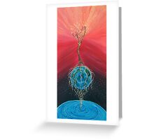 The Center Greeting Card