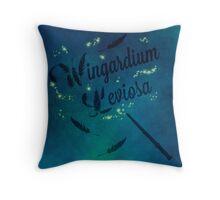 Wingardium Leviosa - Harry Potter Throw Pillow