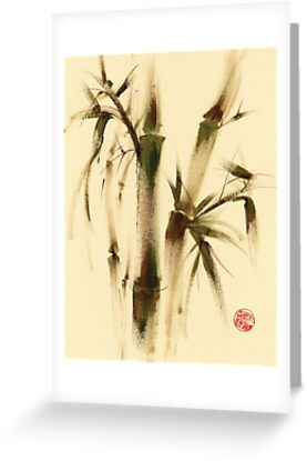 """""""Awareness"""" Sumi-e bamboo painting on paper by Rebecca Rees"""