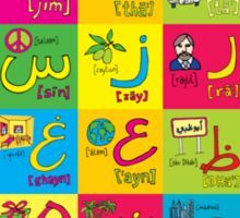 Arabic Alphabet by Dubai Doodles Sticker