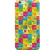 Arabic Alphabet by Dubai Doodles iPhone Case/Skin