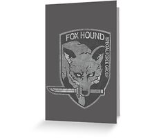 Battle Worn - Fox Hound Special Force Group  Greeting Card