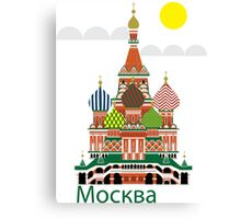 St. Basil Cathedral Canvas Print