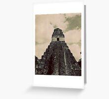 Templo del Gran Jaguar Greeting Card