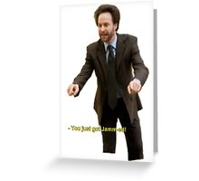 """""""You Just Got Jamm-ed!"""" Greeting Card"""