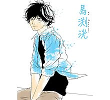 Blue Spring Ride Photographic Print