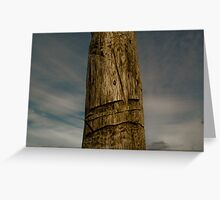 sgoth in the sky. Greeting Card