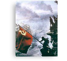Reichstag Fall Canvas Print