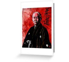 Jigoro Kano (Kanō Jigorō) Greeting Card