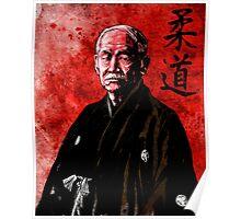 Jigoro Kano (Kanō Jigorō) Poster
