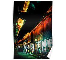 China Night Market Poster
