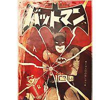 Bat Man (Manga) Photographic Print
